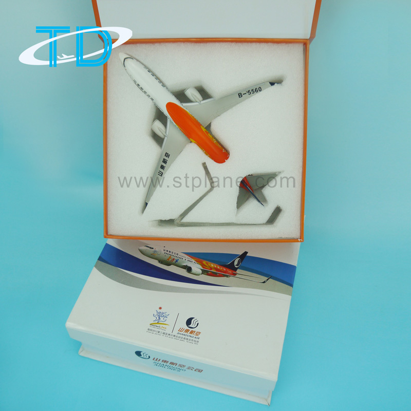 Gift box with EPE inner