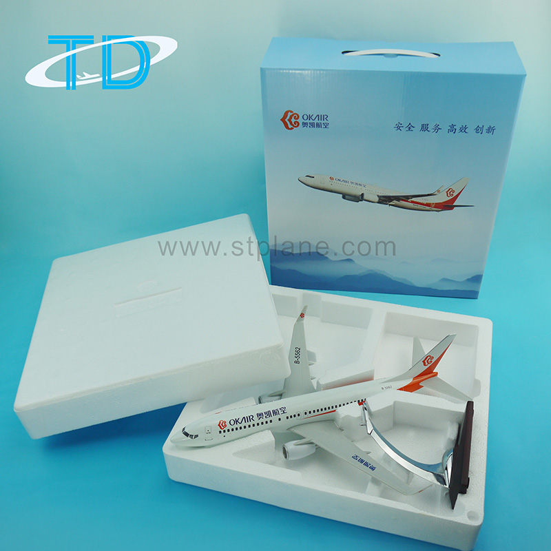 Color box with foam inner for synthetic material plane mdoel with fixed wings